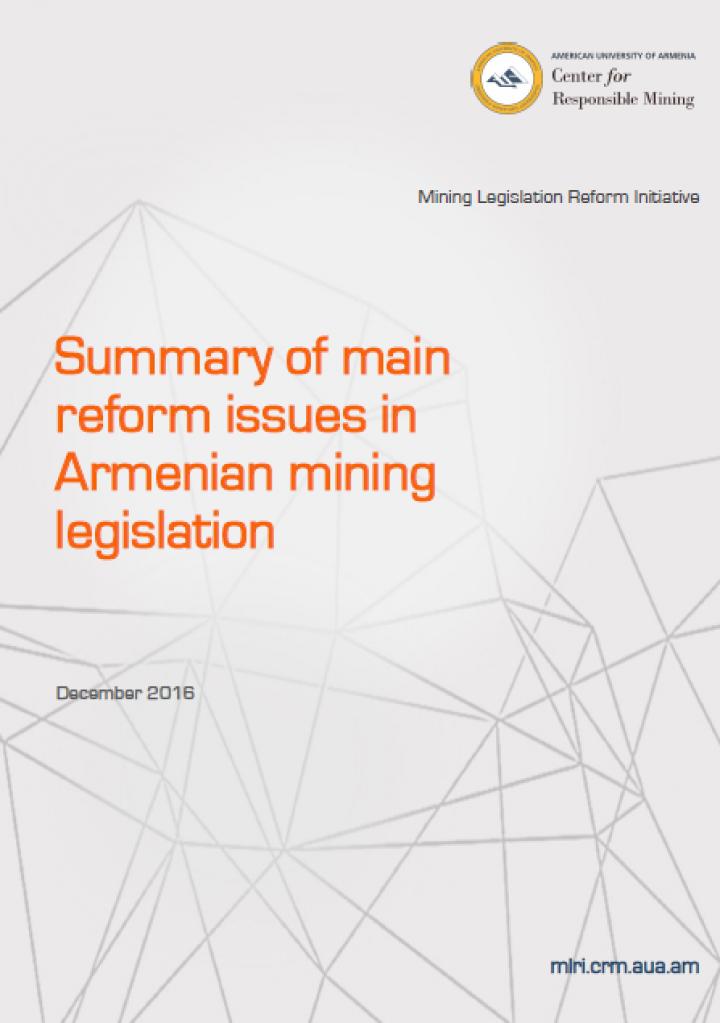 MLRI's Report on Gaps in Armenia's Mining-Related Legislation