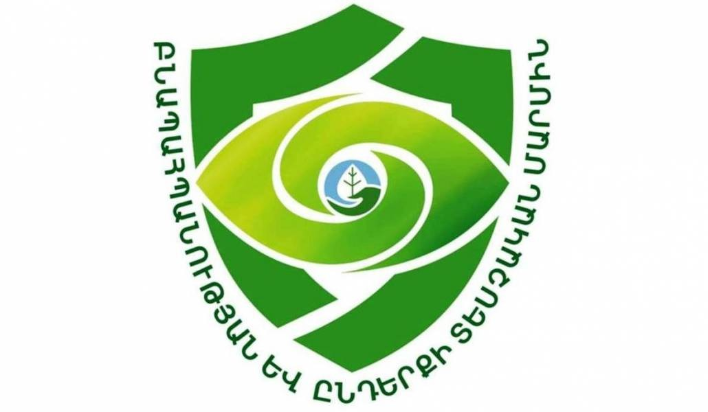 RA Nature Protection and Mineral Resources Inspectorate